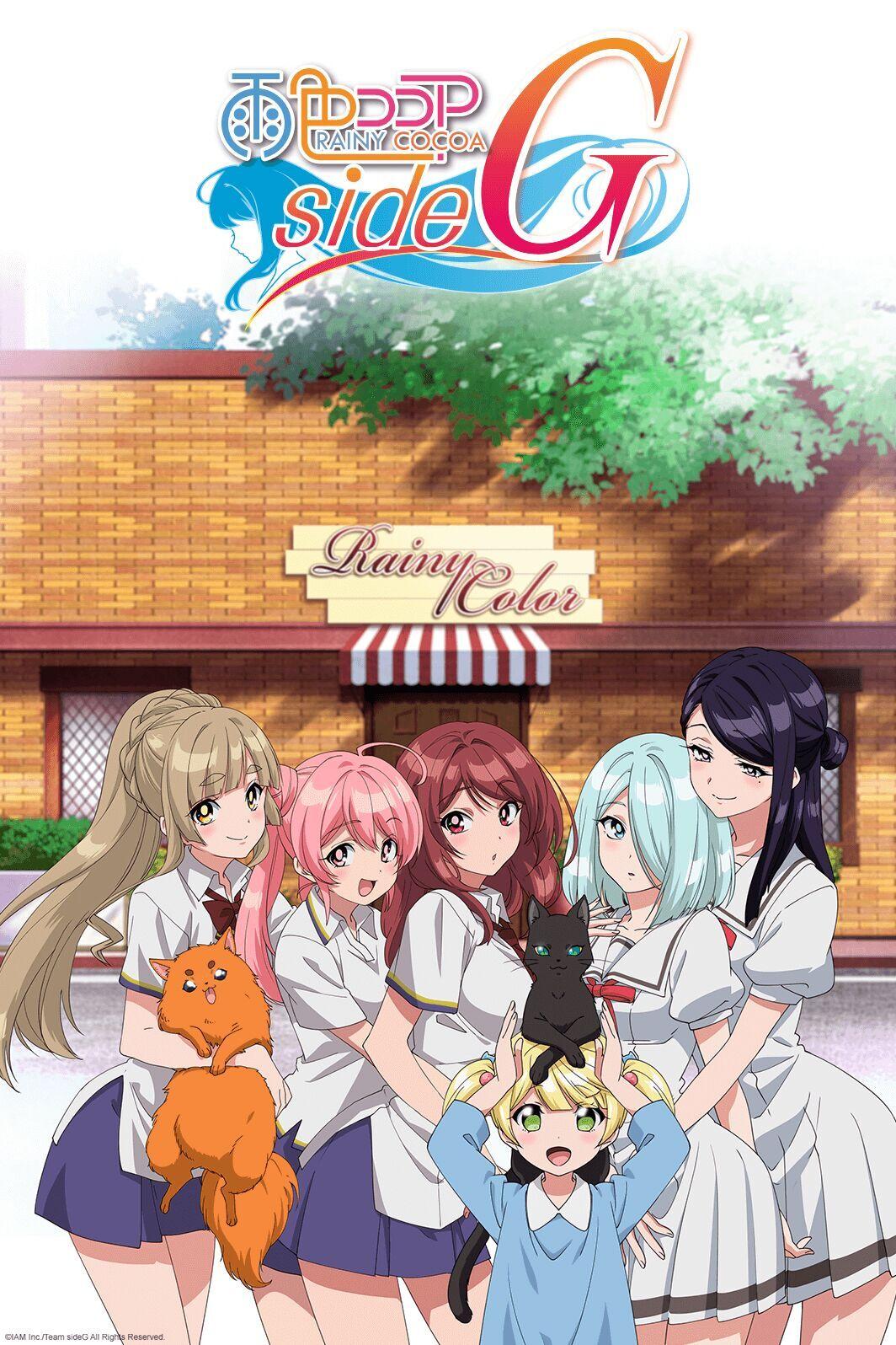 Rainy Cocoa SideG - Anime