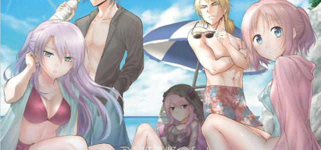 Le manga Rike ga Koi ni Ochita adapté en anime