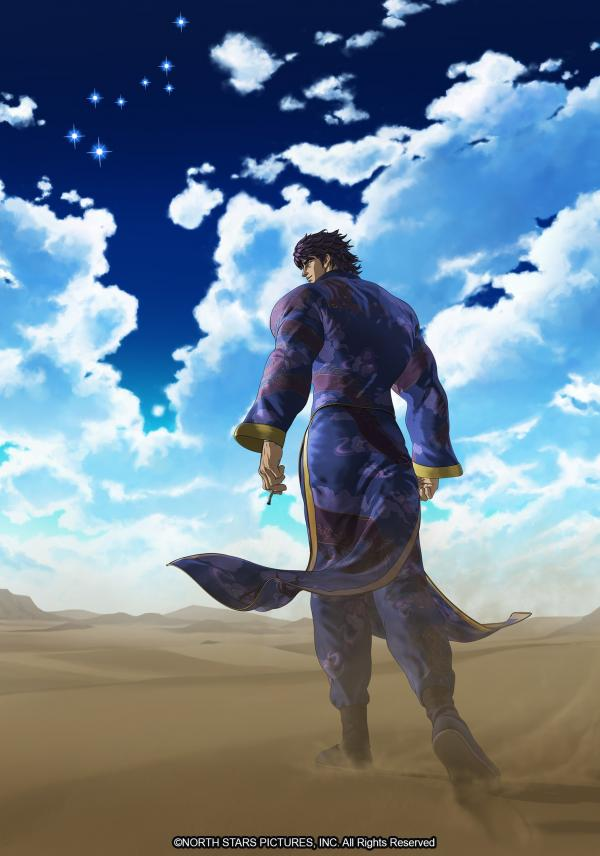 Souten no Ken Regenesis - Anime