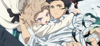 Le manga Stranger Case adapté en anime