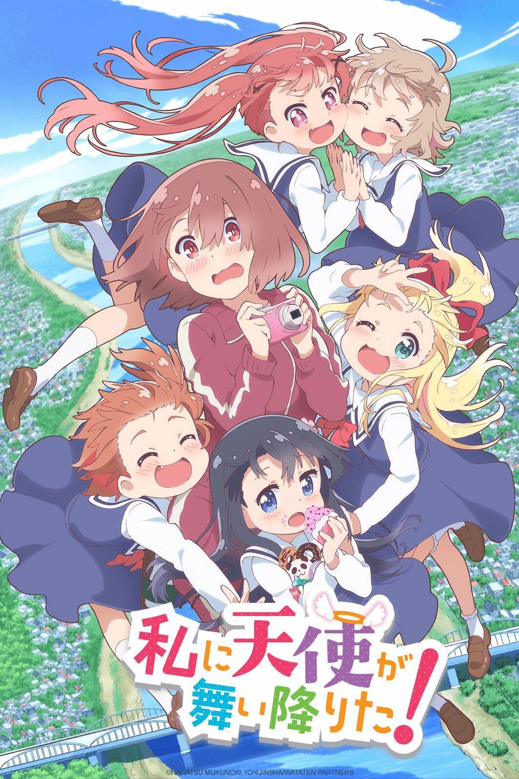 WATATEN! an Angel Flew Down to Me - Anime