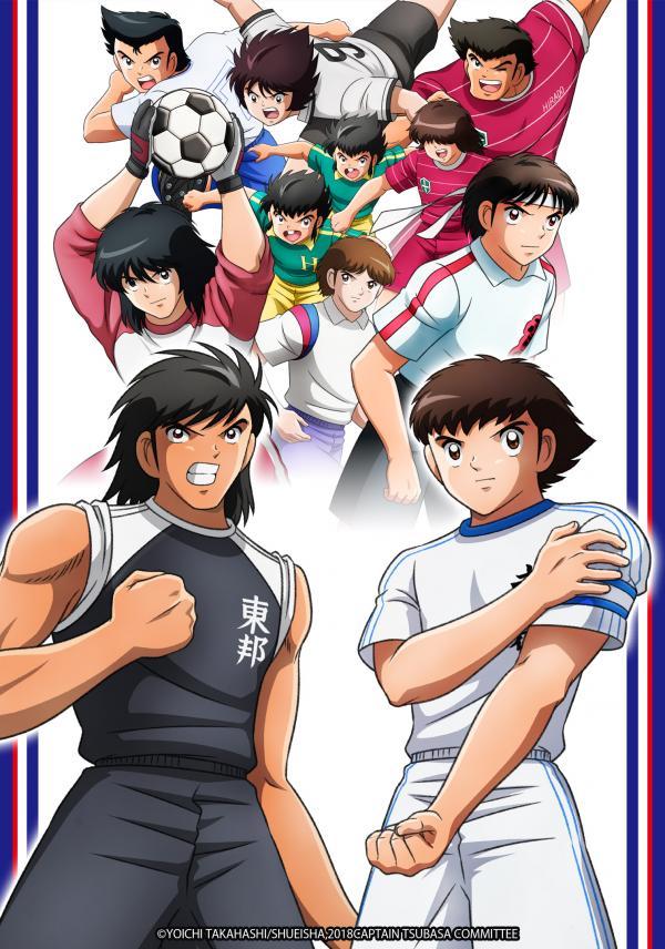 Captain Tsubasa - Anime