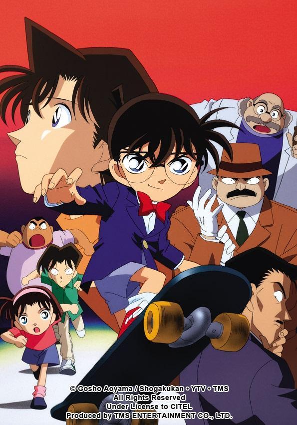 Détective Conan - Anime