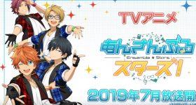 Le jeu sur smartphone Ensemble Stars adapté en anime