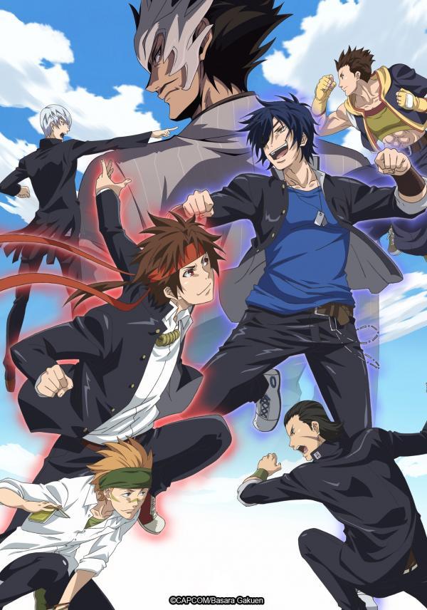Gakuen Basara - Anime
