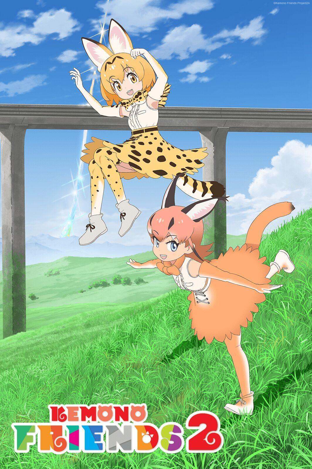 Kemono Friends 2 - Anime