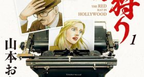 The Red Rat in Hollywood chez les éditions Vega