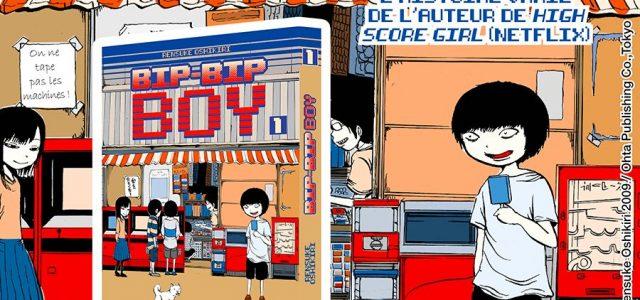 Bip-Bip Boy, premier manga des éditions Omaké Books