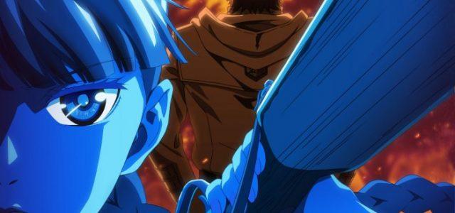 Le manga To the Abandoned Sacred Beasts adapté en anime