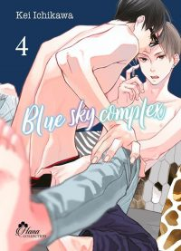 Blue Sky Complex T4
