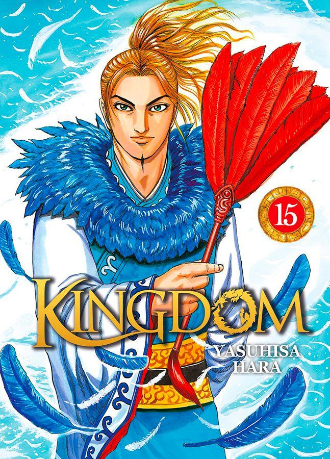 Kingdom T15
