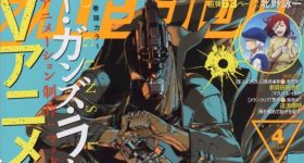 Le manga No Guns Life adapté en anime