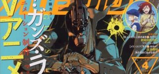 Le manga No Guns Life adapté en anime