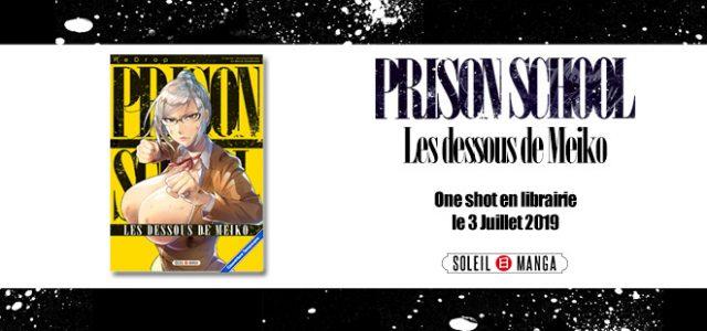 Un spin-off de Prison School chez Soleil