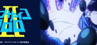 L'anime Crunchyroll du mois de mars 2019