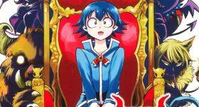 Le manga Mairimashita! Iruma-kun adapté en anime