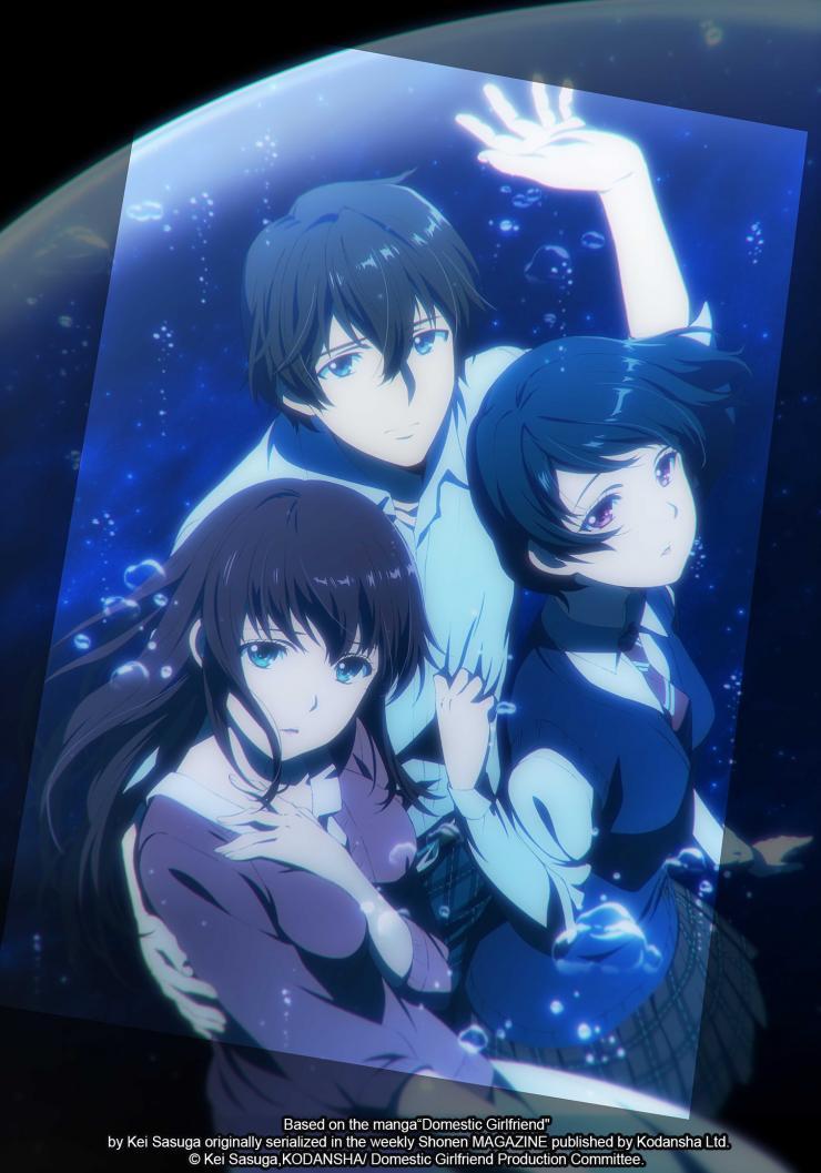 Domestic Girlfriend – Love X Dilemma - Anime