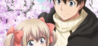 Le roman Uchi no Musume… adapté en anime