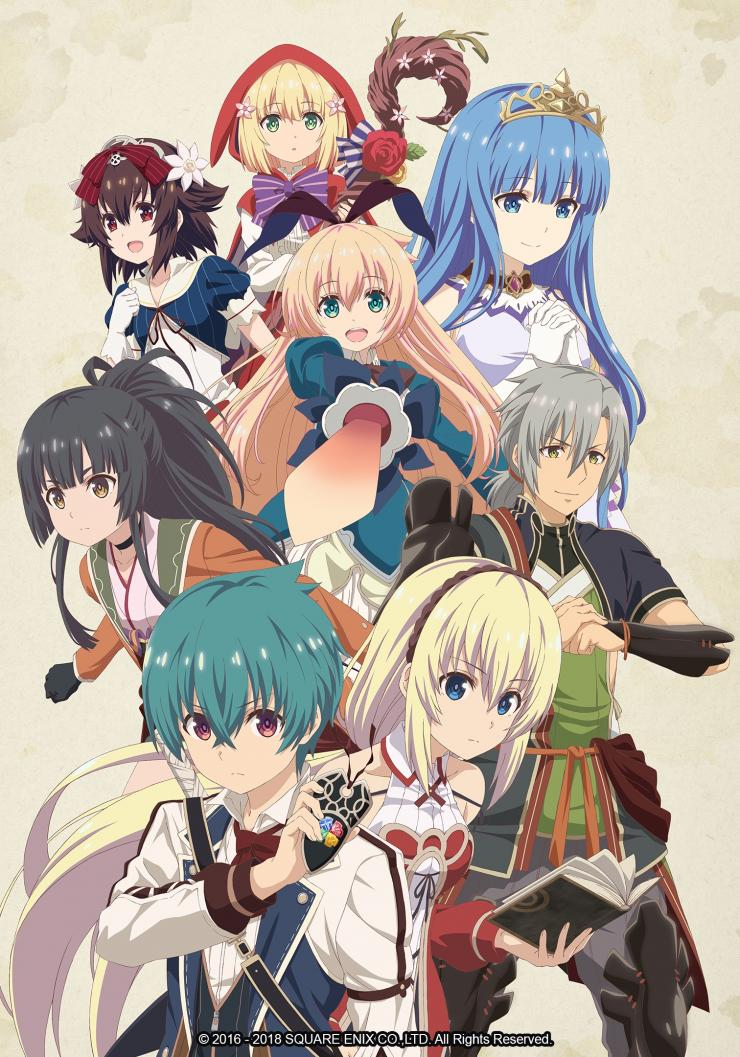 Grimms Notes - Anime