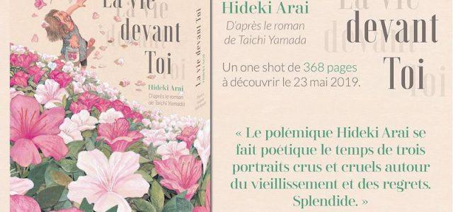La vie devant toi arrive aux éditions Akata