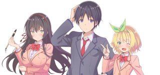 Le roman Kawaikereba Hentai adapté en anime