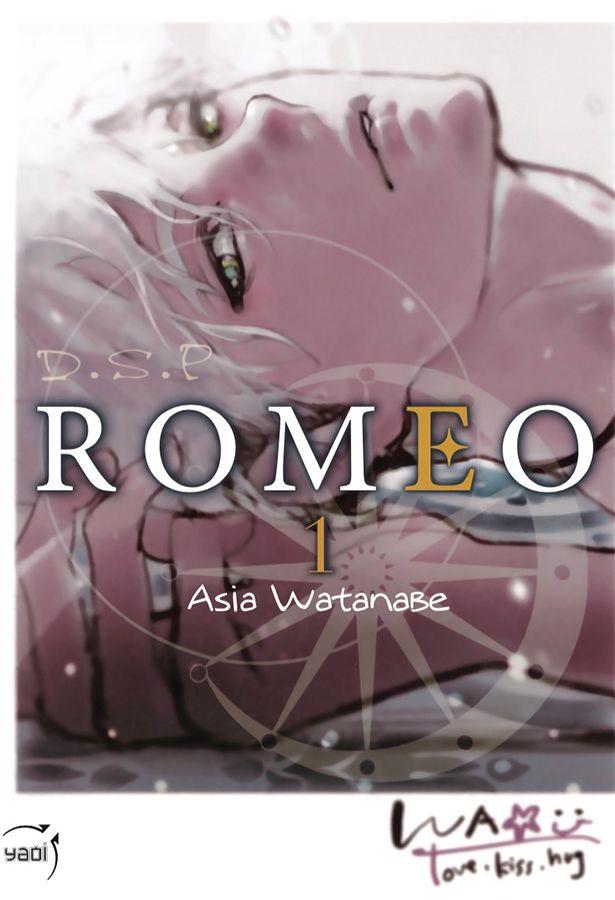 D.S.P Romeo T1