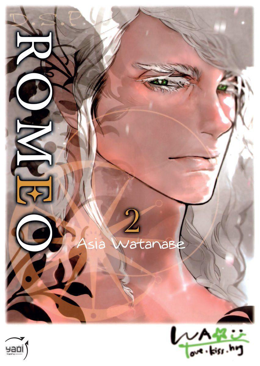 D.S.P Romeo T2