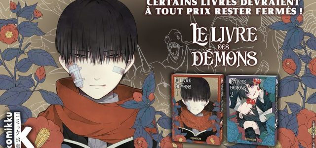 Le Livre des Démons annoncé par Komikku