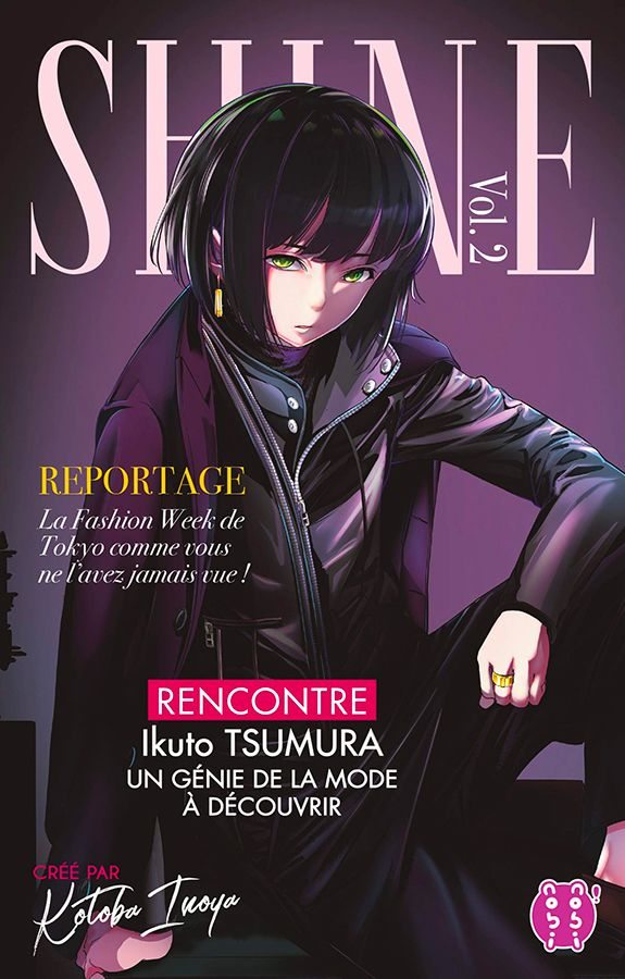 Shine T2