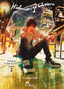 Hidamari ga kikoeru - Limit Vol.2