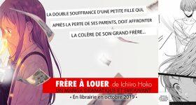 Le manga Frère à Louer chez Delcourt/Tonkam
