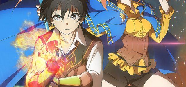 Le roman Isekai Cheat Magician adapté en anime