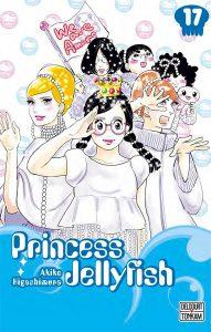 Princess Jellyfish Vol.17