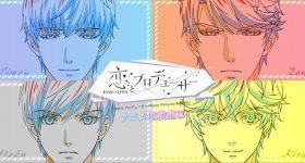 Le jeu Koi to Producer adapté en anime