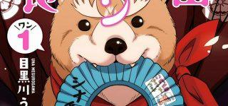 Le manga Oda Shinamon Nobunaga adapté en anime