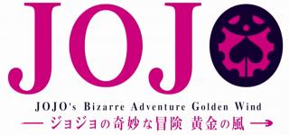 L'anime Crunchyroll du mois de juillet 2019