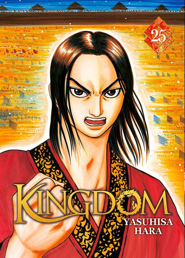 Kingdom T25