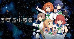Le manga Koisuru Asteroid adapté en anime
