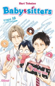 Baby-sitters - Vol.18