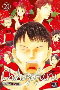 Chihayafuru Vol.29