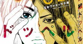 Le manga Doppelgänger annoncé chez Kazé