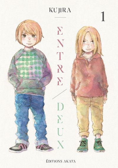 Entre deux - Kujira Vol.1