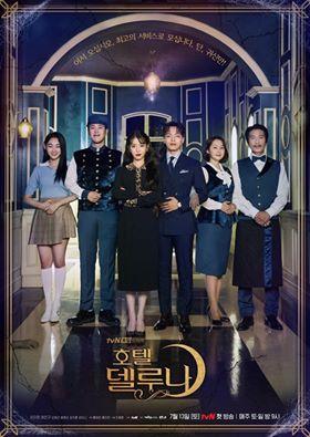 Hotel Del Luna - K-Drama