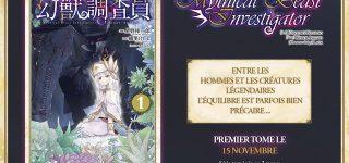 Mythical Beast Investigator à paraître aux éditions Ototo