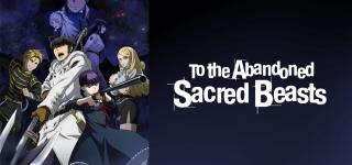L'anime Crunchyroll du mois de septembre 2019