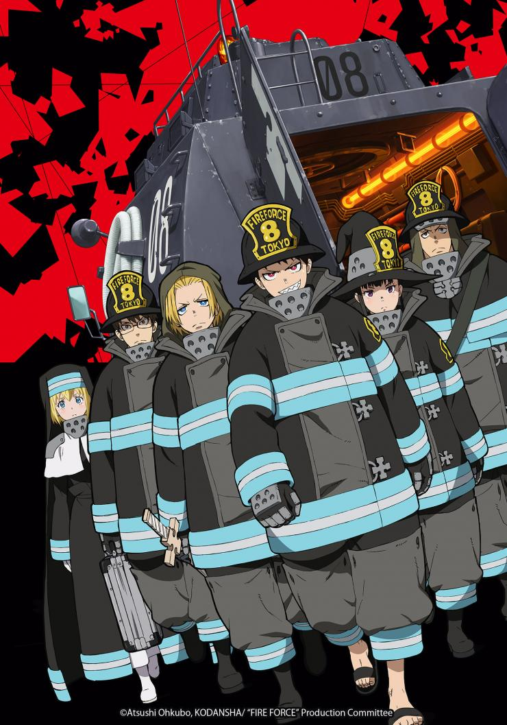 Fire Force (Anime)