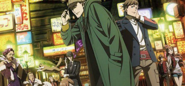 L'anime Kabukicho Sherlock annoncé