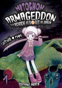 Mitochon Armageddon