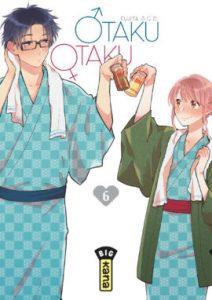 Otaku Otaku Vol.6