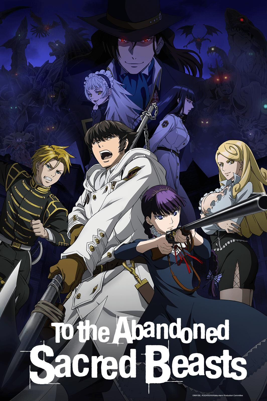 To the Abandoned Sacred Beasts (Anime)